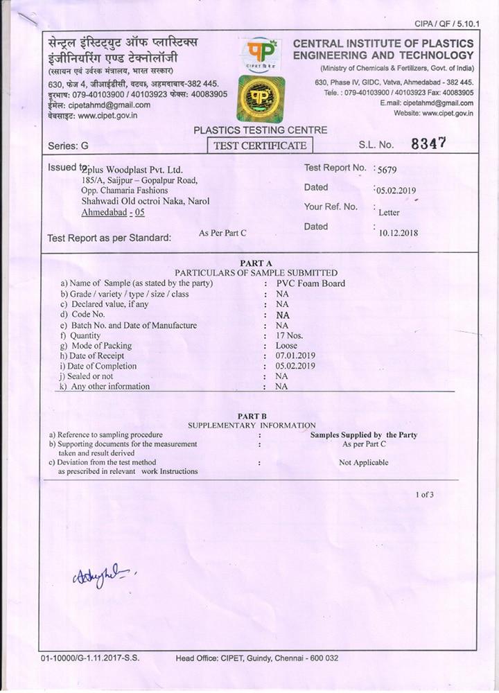 WPC Board India